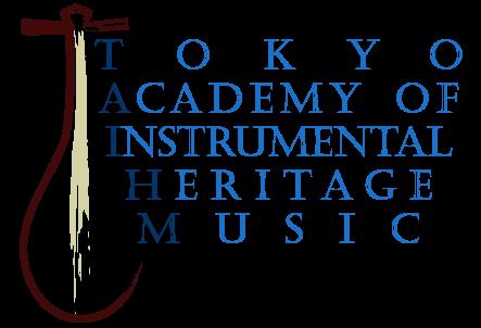 TAIHM_Logo